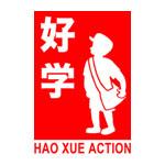logo_haoxue.jpg#asset:106